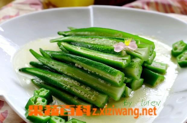 果蔬百科醋拌秋葵的材料和做法步骤